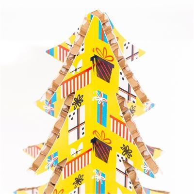#PuntoService - Albero di Natale Colorato - #Pacchi Giallo_6