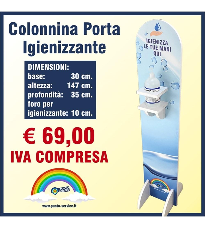 Colonnina Igienizzante 1