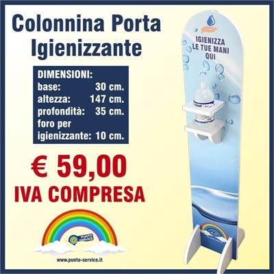 Colonnina Igienizzante 2