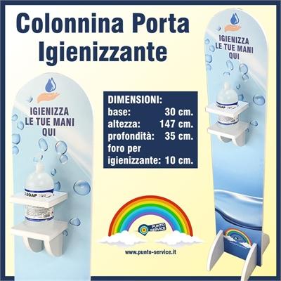 Colonnina Igienizzante 3