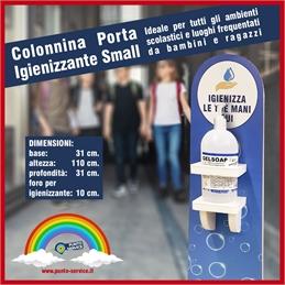Colonnina Porta Igienizzante Small 1
